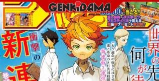 Nova Safra de mangas da Shonen Jump - Enfim!