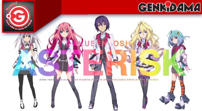 Asterisk-Anime