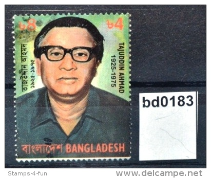 Stamp commemorating Tajuddin Ahmed