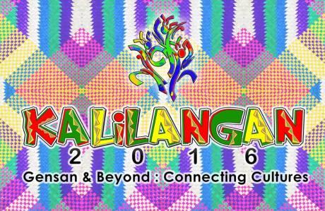 kalilangan 2016 Logo