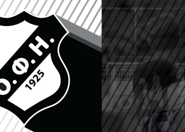 OΦΗ για Μπλάζιτς: «Ο ΟΦΗ δεν υποκύπτει σε εκβιασμούς παίκτη ή μάνατζερ»