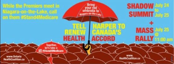 Ontario-health-coalition-banner