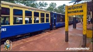 Matheran-Station-Platform