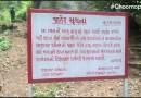 Urban legends of Pavagadh Hill