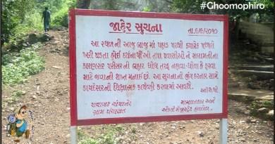 pavagadh_wedontcare