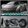 Cars&Bike Feature box