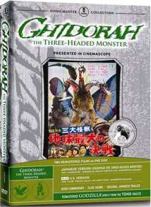 ghidorah-the-three-headed-monster-large