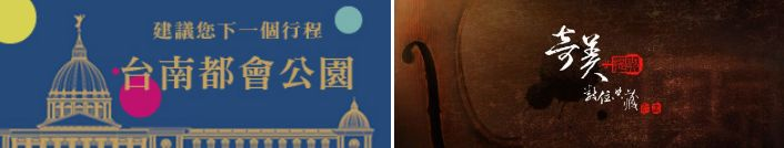 Digital-Violin-Archive-Project-of-Chimei-Museum2