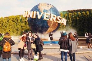 Universal Studios Japan – Where Movies & Manga Come To Life