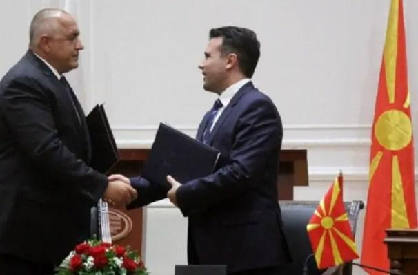Bulgaria-Macedonia-to-Exchange-Cartographic-and-Geodetic-Data