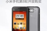 where to buy xiaomi m1 android smartphone