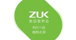 zuk z1 launch