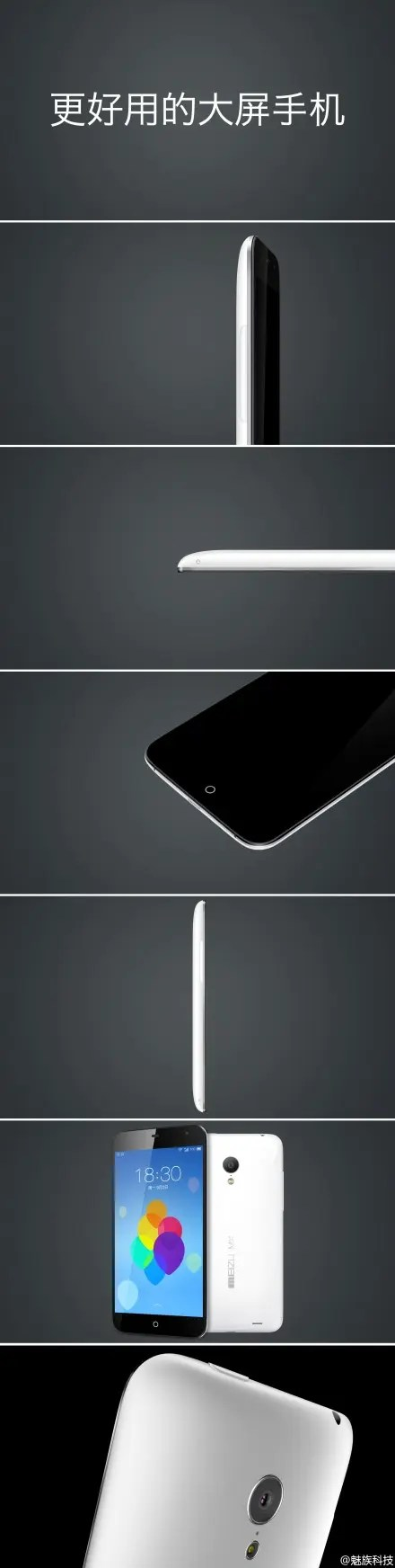 01378121864 Meizu MX3 Launch Full specifications and details!