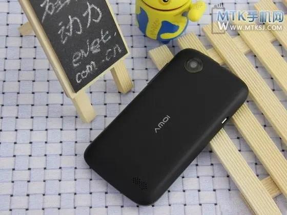 amoi n809 dual battery phone
