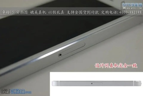 12410122N 6 KuPhone i5 iPhone 5 clone real photos, specification and price