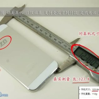 kuphone i5 iphone 5 clone
