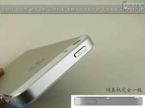 KuPhone i5 iPhone 5 clone real photos, specification and price
