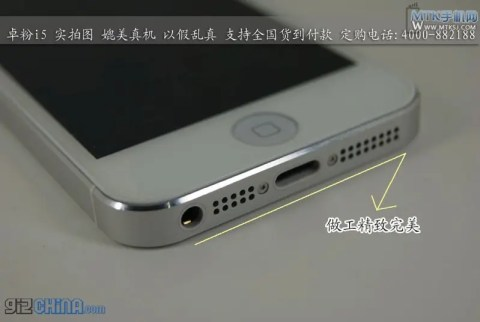 124101DX 7 KuPhone i5 iPhone 5 clone real photos, specification and price