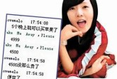 chinese college girl,iphone 4,sex for iphone 4