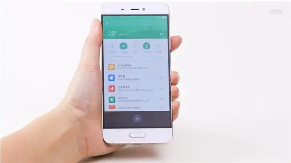 Short leaked video showing MIUI 8 animations