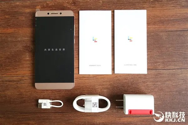 LeEco Le 2 to launch 8th June in India