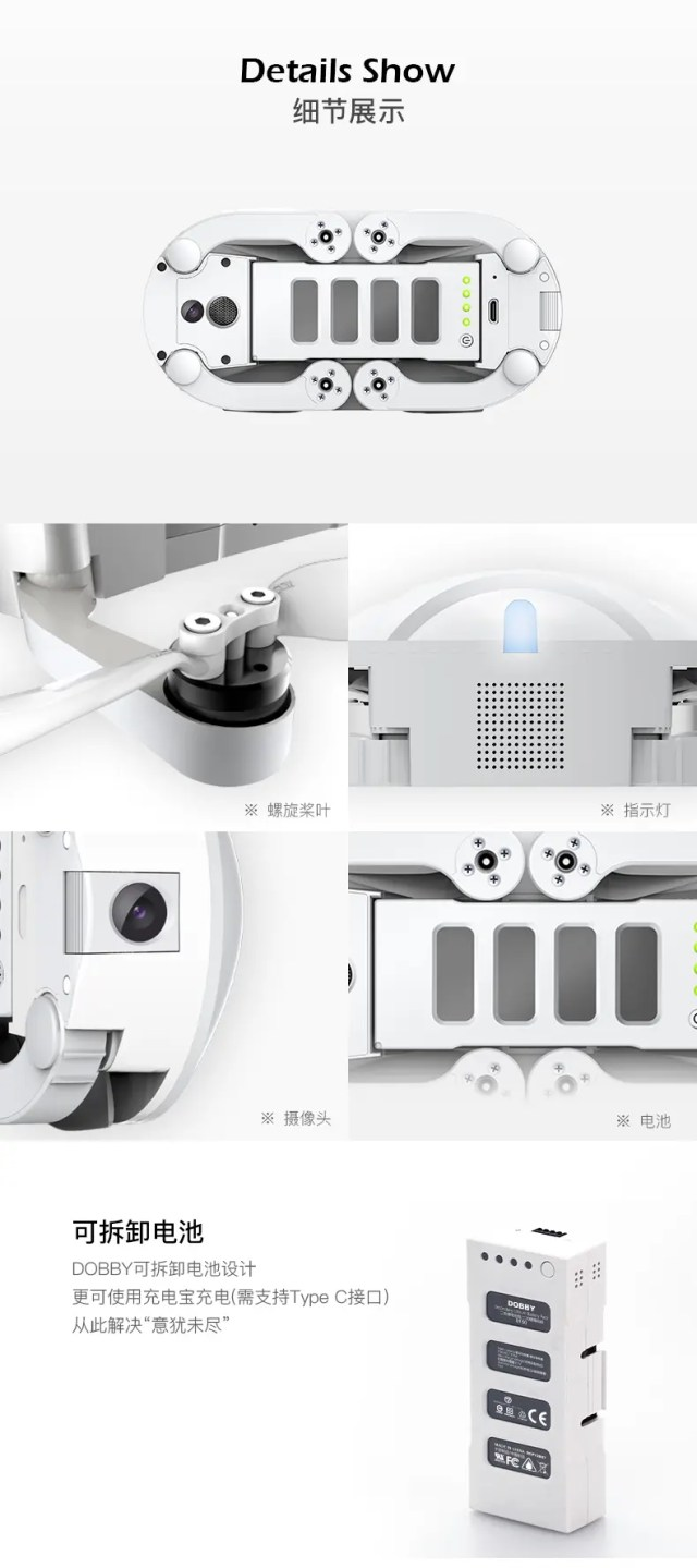 dobby drone China