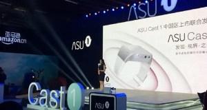 asu cast 1 wearable