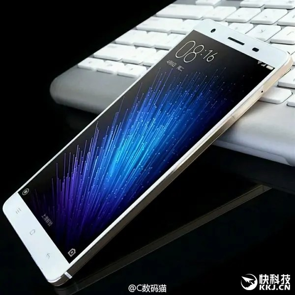 New picture of Xiaomi Max looks different than the last leaked one