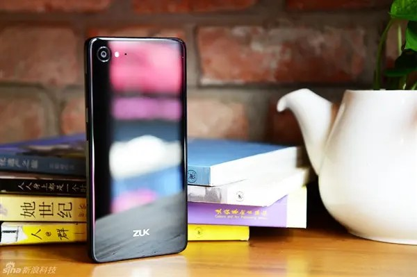 ZUK Z2 launched at 1799 Yuan, so why buy the Z2 Pro?