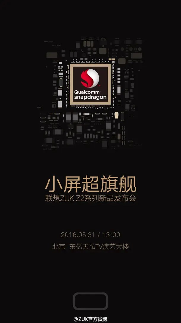 ZUK Z2 launching on 31st May, but with a Snapdragon chipset