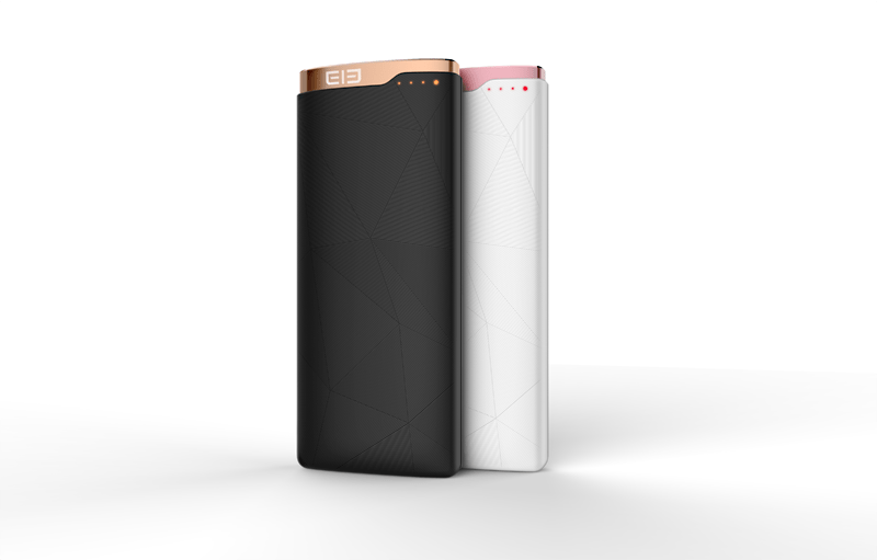 Another Elephone gadget coming - ElePower Thunder powerbank