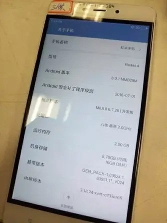 Xiaomi Redmi 4 Specyfikacja