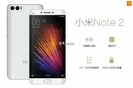 Here are your Friday morning Xiaomi Ni Note 2 leaks and renders