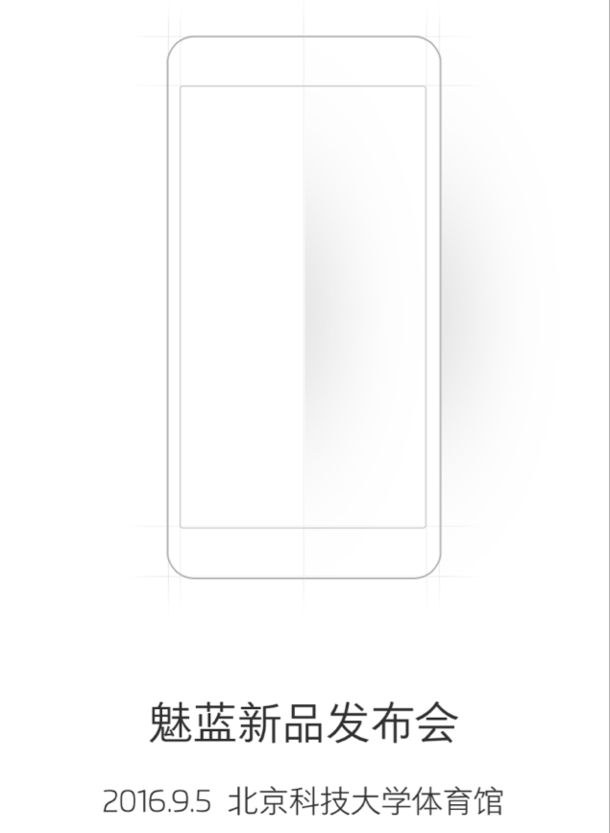 [Image: meizu-2.png?w=610]