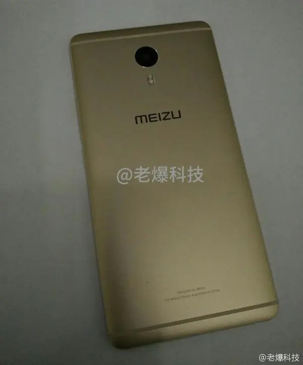 Meizu Max leaks in pictures for the first time