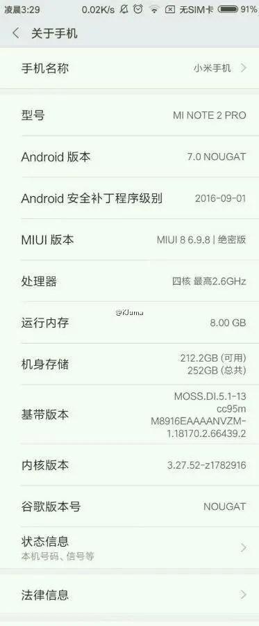 Mi Note 2 Pro