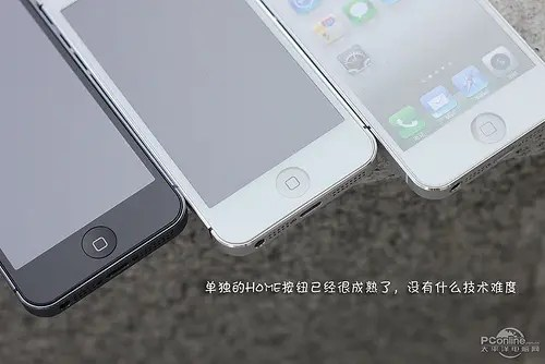 7978095767 d930e76a6d Ultimate New iPhone 5 knock off launches before Apples iPhone 5 boasts impressive specification!