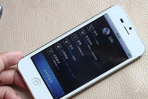 fake new iphone 5 gets its own siri