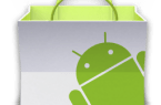 install android market,how to install the android market,how to download android market