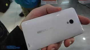 meizu mx2 review