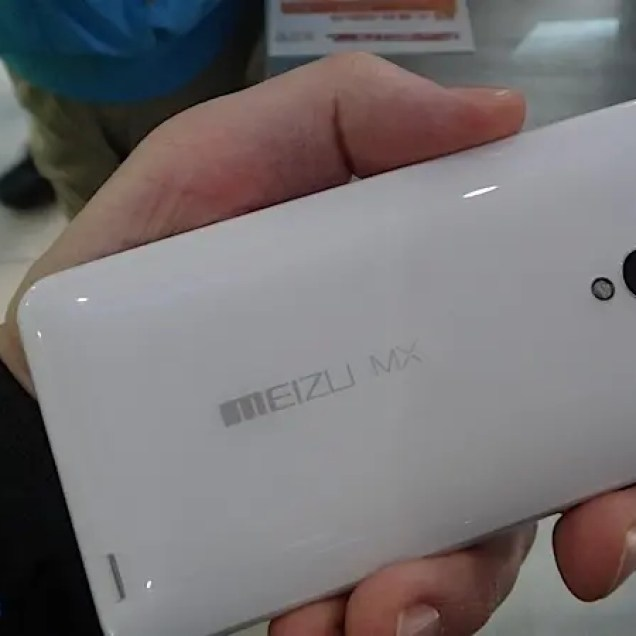 Meizu MX2 rear