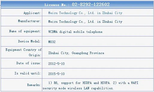 M032 Quad Core Meizu MX Gets Network License Launching Soon