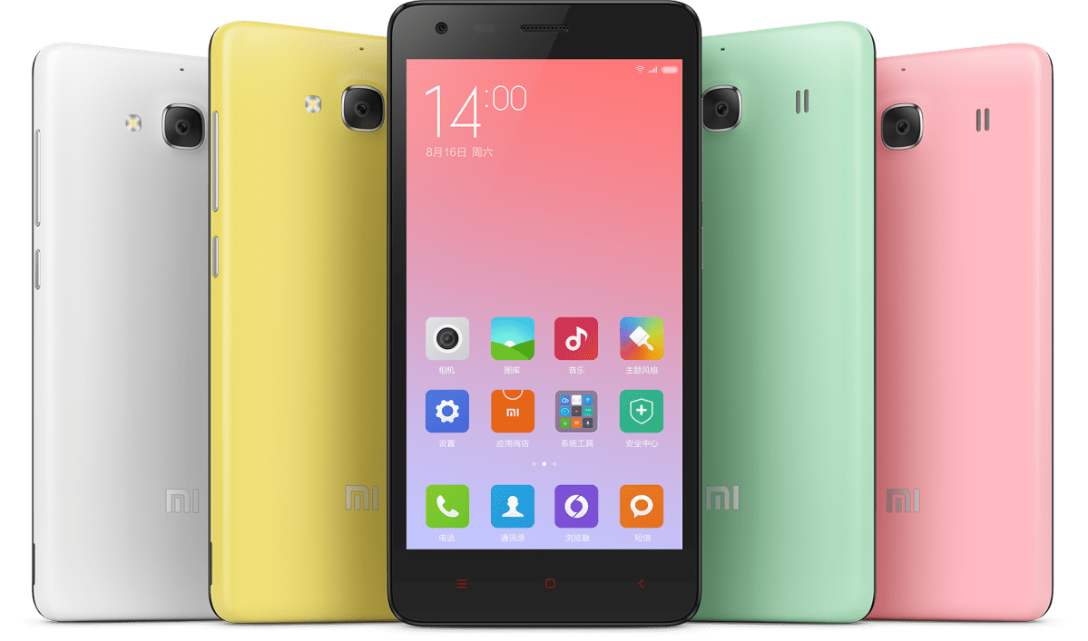 Xiaomi Redmi 2A benchmarks reveal it is way behind Mediatek phones
