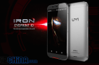 umi iron features