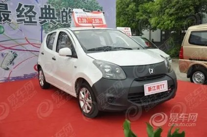 China Launches World's Cheapest Car And It Actually Looks Good