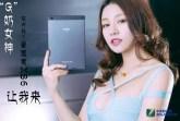 aigo x86 tablet