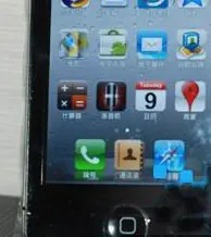 android iphone 4 a8 thumb
