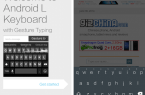 android l keyboard download