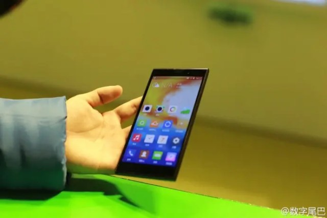 black gionee elife e7