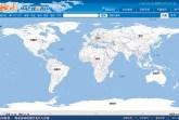 china launches map world